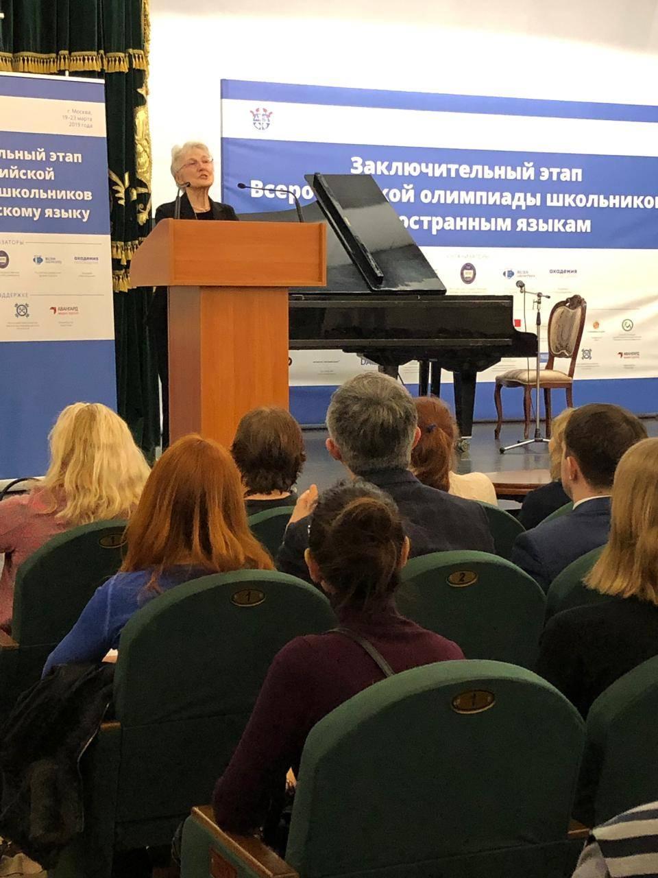 В Москве стартовал заключительный этап Всероссийской школьной олимпиады по французскому языку