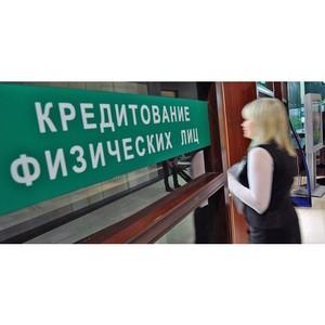 «Выберу.ру» представил рейтинг банков с лучшими предложениями по кредитам наличными в 2018 году