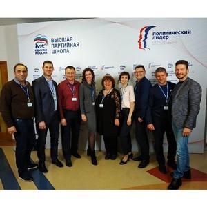 Ирина Зайцева – первый обучившийся «политический лидер» в Ставропольском крае