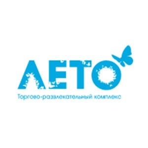 ТРК «Лето» приглашает отпраздновать Международный день защиты детей