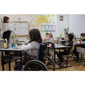 Пресс-конференция, посвященная организации доступной среды для людей с инвалидностью в Подмосковье
