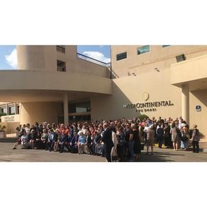 Второй международный форум инвесторов GMT в ОАЭ