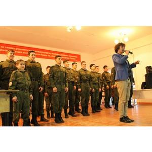 ОНФ в Кабардино-Балкарии организовал для кадетов из селения Атажукино уроки танцев