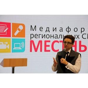 В Коми продолжается конкурс журналистских работ «Моя семья – мое богатство»