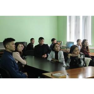 Эксперты ОНФ организовали для студентов Тувинского университета семинар по мониторингу госзакупок