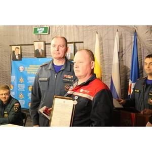Сотрудники Рязаньэнерго получили нагрудные знаки Министерства МЧС