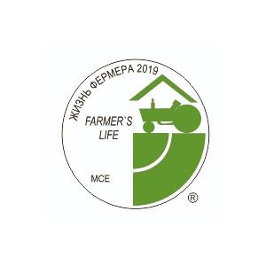 Билет на выставку салона «Жизнь фермера 2019»
