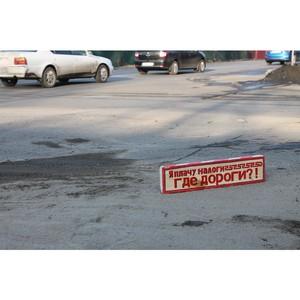 После предложения ОНФ в Туве власти Кызыла включили в план работ новые убитые дороги