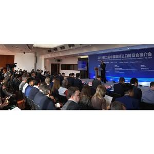 iMARS приняла участие в презентации China International Import Expo 2019