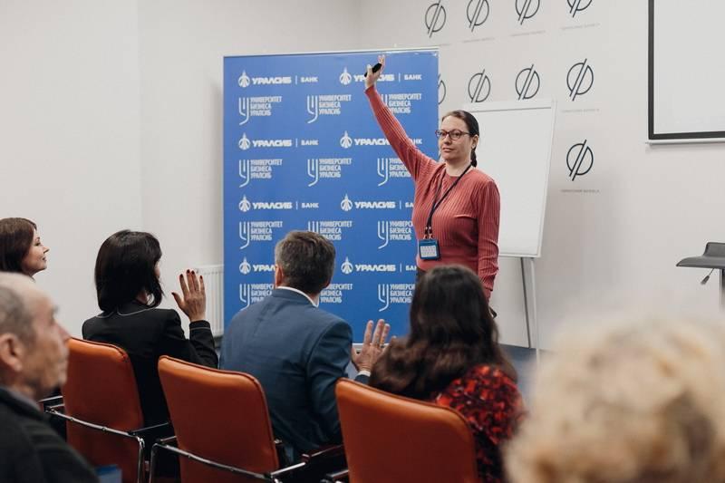 """Банк Уралсиб в Челябинске провёл практикум для предпринимателей """"Как прокачать свой бизнес"""""""