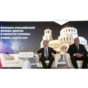 В Софии прошел Российско-болгарский бизнес-форум в сфере туризма