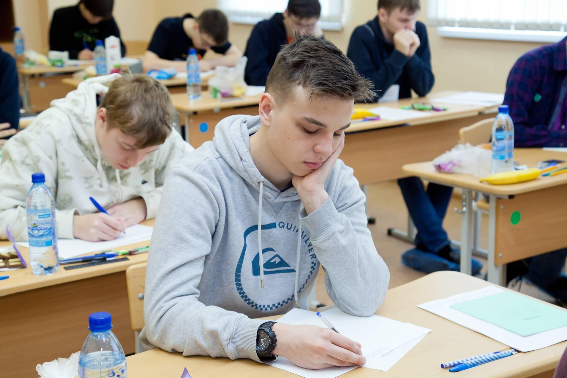 В Москве состоялась торжественная церемония открытия Всероссийской олимпиады школьников по экономике