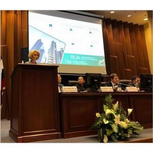 Коллегия Росреестра подвела итоги работы в 2018 году