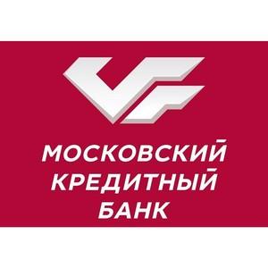 Московский кредитный банк окажет поддержку экспорту АПК с высокой добавленной стоимостью