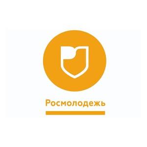 Подведены итоги деятельности Росмолодёжи в 2018 году