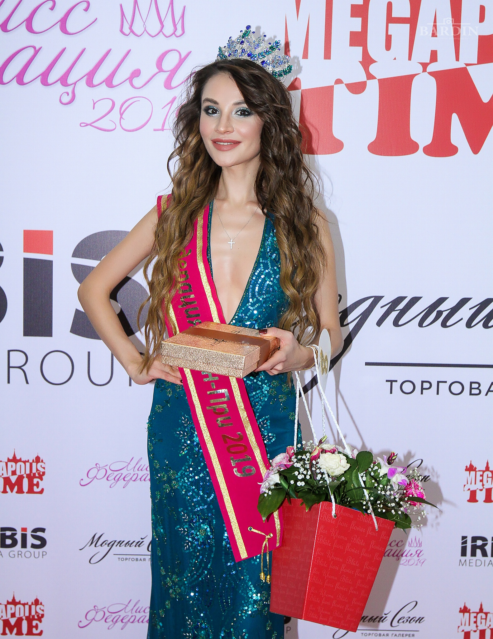 Бал 10 королев - Мисс Федерация