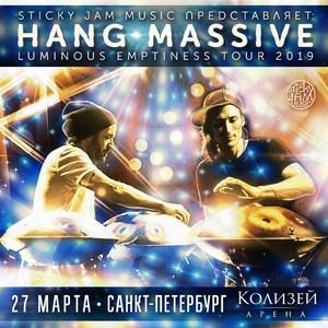 27 марта в Петербурге выступит самая известная ханг-группа Hang Massive