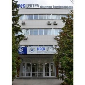 Суд предписал потребителю выплатить более 2 млн руб. ущерба за безучетное энергопотребление