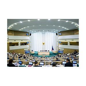 А.Гордеев представил сенаторам меры Правительства РФ по устойчивому развитию сельских территорий.