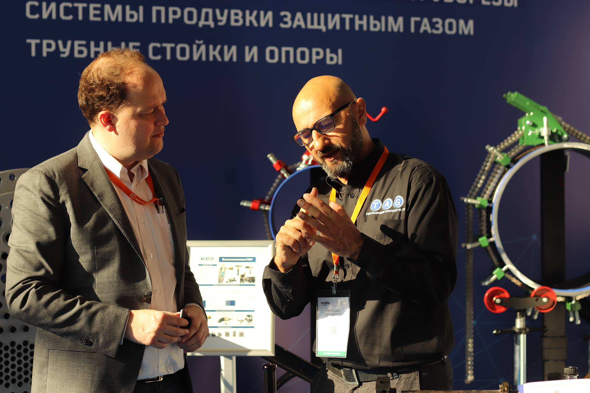омпани¤ Ђ–утекторї вошла в топ-1000 самых успешных поставщиков –оссии