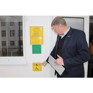 ОНФ в КБР направил руководству КБГУ свои рекомендации по созданию условий доступной среды