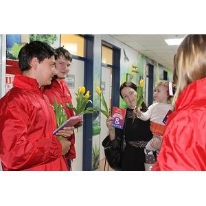 «Молодёжка ОНФ» в Югре присоединилась к всероссийской акции «Ты прекрасна!»