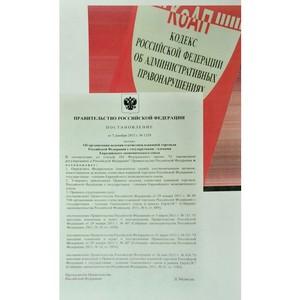 За  нарушение порядка представления статформ Смоленская таможня возбудила более 200  дел об АП