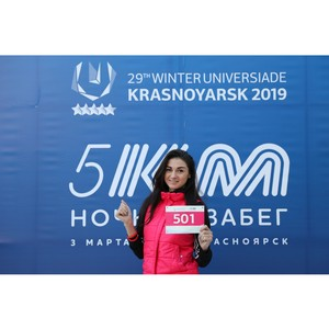 «Краса Росгвардии-2019» Красноярска приняла участие в ночном благотворительном забеге