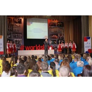 МРСК Центра и Приволжья поддержало региональный чемпионат WorldSkills Russia в Иванове