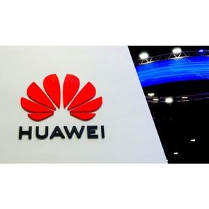 Huawei подписала меморандум о сотрудничестве с Министерством здравоохранения РК