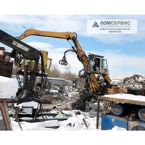 Пункт приема металлолома. Утилизация промышленных отходов. Вывоз и демонтаж металлоконструкций