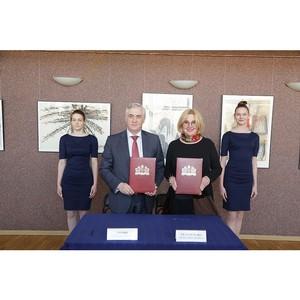 УРГЭУ и музей писателей Урала заключили соглашение о сотрудничестве