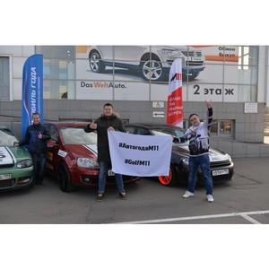 Главный приз сезона премии «Автомобиль года в России – 2019» – Volkswagen Golf отправляется в Ижевск