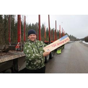ќЌ' в оми направил обращение власт¤м о включении в план ремонта объездной дороги в —ыктывкаре