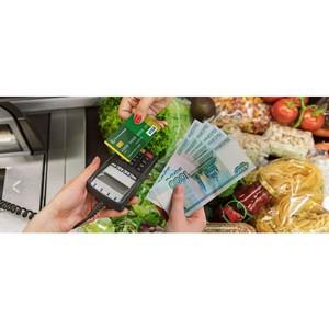РСХБ запускает сервис выдачи наличных на кассах торговых точек