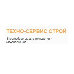 «Техно-сервис Строй» будет проводить реконструкцию системы газоснабжения на заводе «Экстра М»
