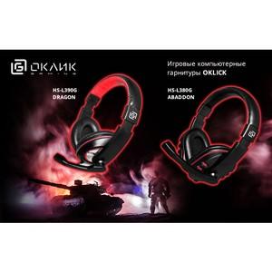 Игровые компьютерные гарнитуры Oklick HS-L380G Abaddon и HS-L390G Dragon: звук для победителей