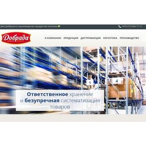 Компания «Добрада» внедряет WMS Logistics Vision Suite для оптимизации процессов складской логистики
