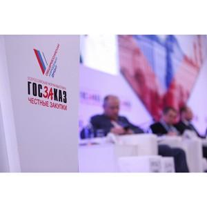 Мордовию на форуме-выставке «Госзаказ» представит активист ОНФ
