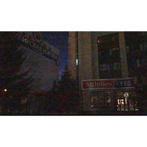 Омский завод AB InBev Efes  поддержал акцию  «Час Земли»