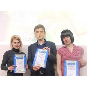Студенты Рубцовского института (филиала) АлтГУ - победители IV фестиваля начинающих поэтов Алтая