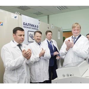 Губернатор Ярославской области Дмитрий Миронов запустил безалкогольную линию на Пивзаводе «Ярпиво»