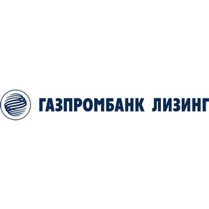 Газпромбанк Лизинг занял второе место по лизингу оборудования для нефте- и газодобычи и переработки