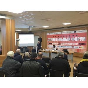 Перед участниками выставки выступили южноуральские регистраторы
