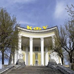 Ректор КФУ открыл III всероссийский форум с международным участием