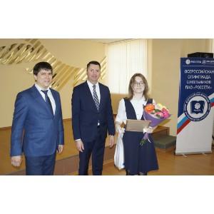 Энергетики наградили победителей регионального этапа олимпиады «Россети»