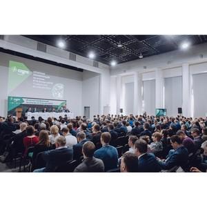 А. Муров выступил на отчетной конференции РНК СИГРЭ