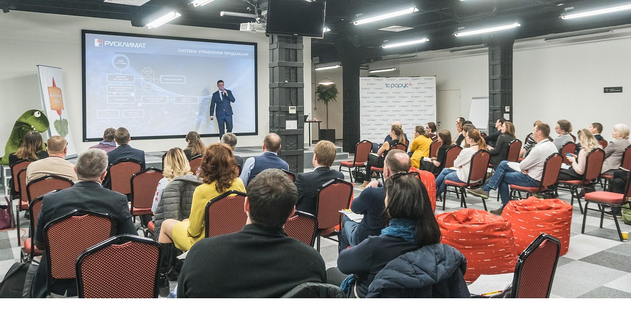 1С-Рарус. Запуск важных проектов: бизнес-встреча в Санкт-Петербурге
