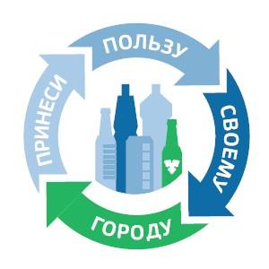 Сочи присоединился к всероссийскому экологическому проекту «Принеси пользу своему городу»