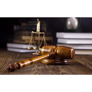 АГ «Пантюшов и Партнеры» добилась отмены постановления об аресте имущества по уголовному делу